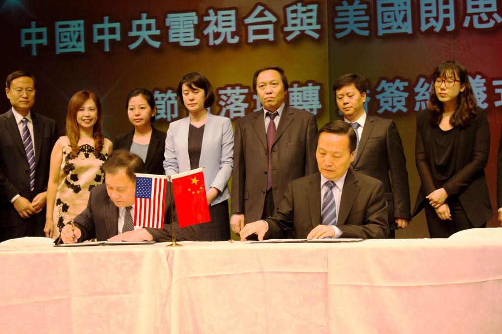 CCTV4-Re-Signing_2