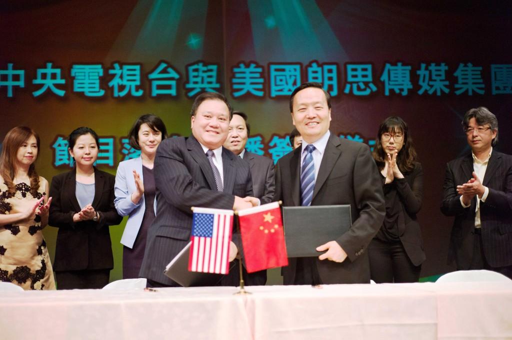 CCTV4-Re-Signing_9