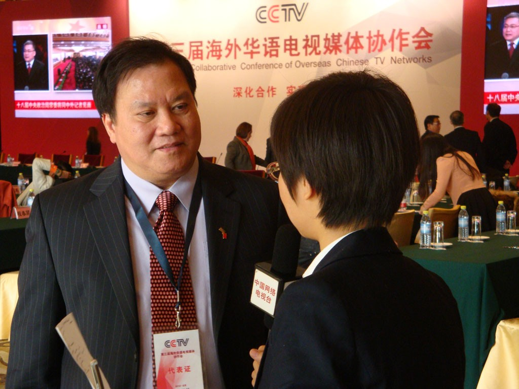CCTV_Conference_Chinese_TV_Overseas_Committee_1