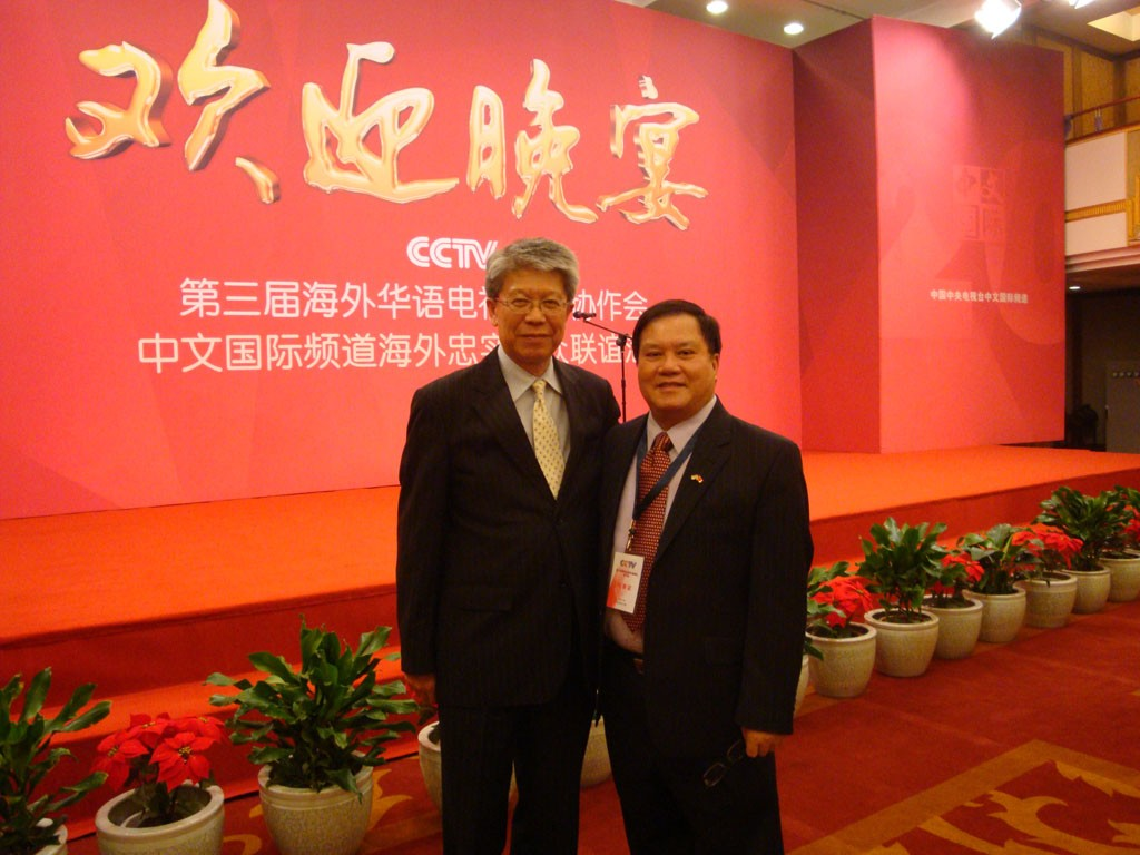 CCTV_Conference_Chinese_TV_Overseas_Committee_3