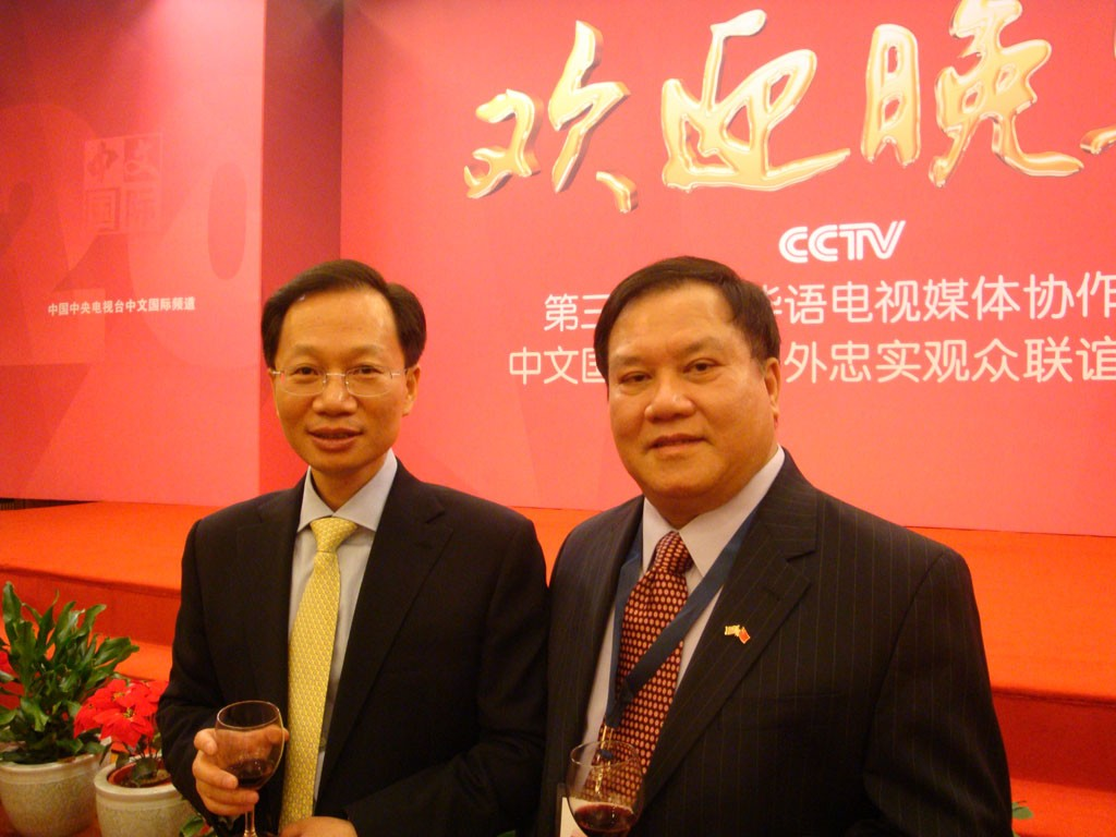 CCTV_Conference_Chinese_TV_Overseas_Committee_5