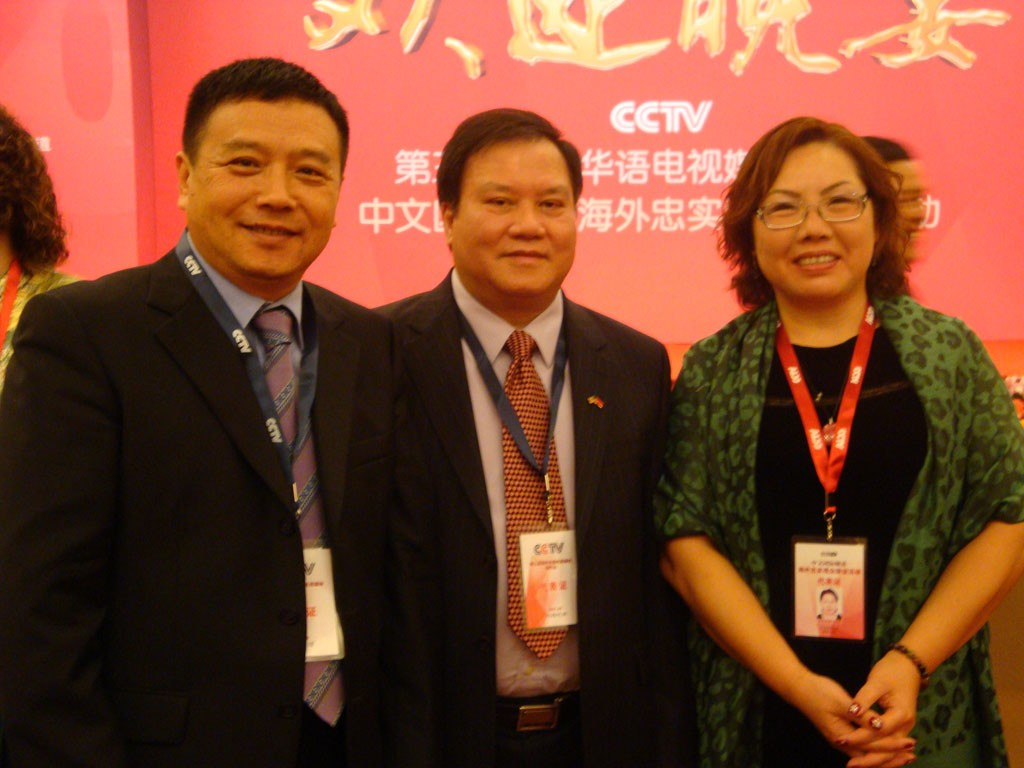 CCTV_Conference_Chinese_TV_Overseas_Committee_6