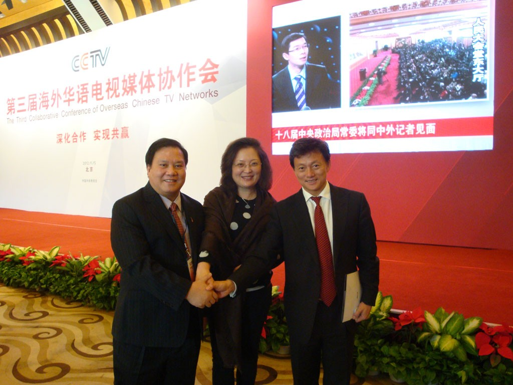 CCTV_Conference_Chinese_TV_Overseas_Committee_7