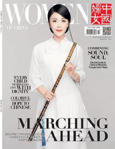 women of china magazine rcmedia wcetv R&C Media Group, Inc. womens rights womens rights magazine