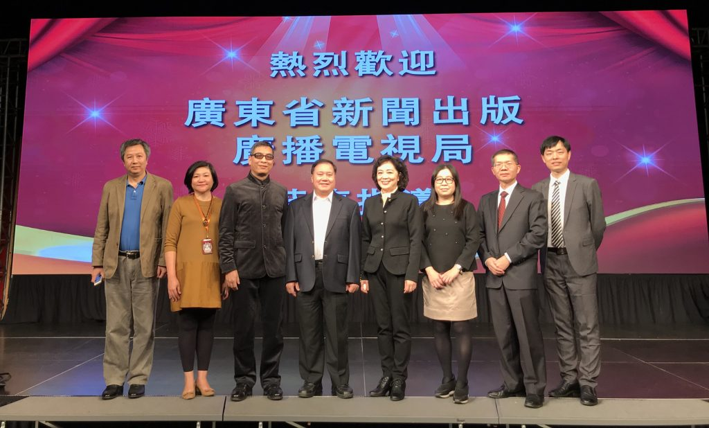 GDTV News Radio & TV Delegation Visit Chinese Media R&C Media Group Inc. Chinese Ad Los Angeles Media Group R&C Studios