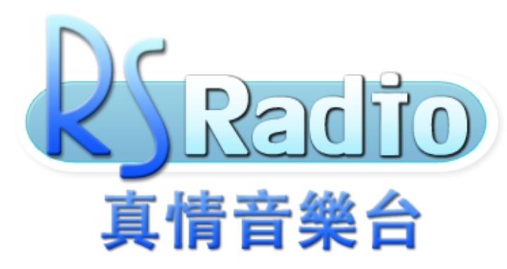 RS Radio