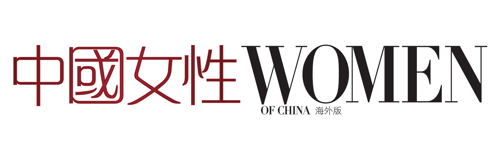 Print Media - Women of China